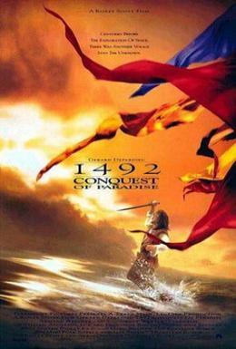 Постер фильма 1492: Завоевание рая (1992)