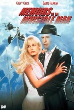 Постер фильма Исповедь невидимки (1992)