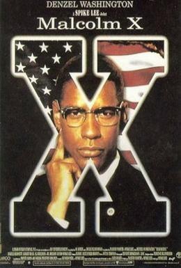 Постер фильма Малкольм Икс (1992)