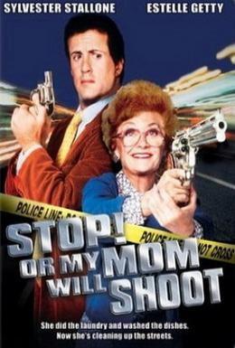 Постер фильма Стой! Или моя мама будет стрелять (1992)