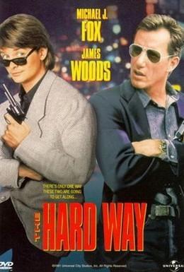 Постер фильма Напролом (1991)