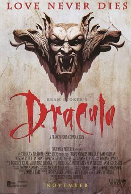 Постер фильма Дракула (1992)
