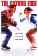 Золотой лед (1992)