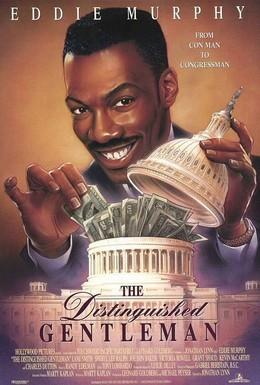 Постер фильма Достопочтенный джентльмен (1992)