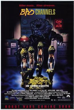 Постер фильма На опасной волне (1992)