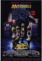 На опасной волне (1992)