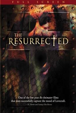 Постер фильма Воскресший (1991)