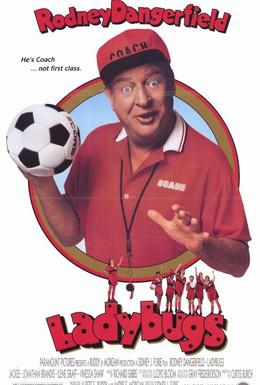 Постер фильма Божьи коровки (1992)