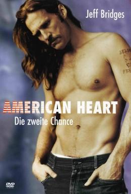 Постер фильма Американское сердце (1992)