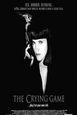 Постер фильма Жестокая игра (1992)