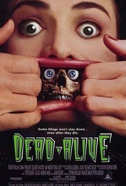 Постер фильма Живая мертвечина (1992)