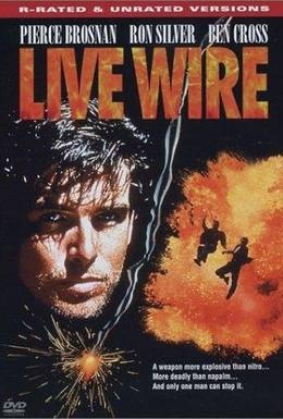 Постер фильма Провод под током (1992)