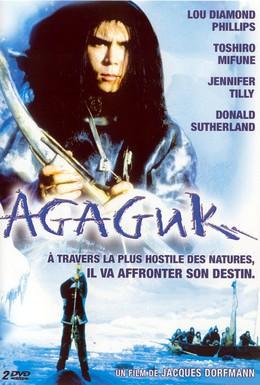 Постер фильма Тень волка (1992)