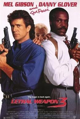 Постер фильма Смертельное оружие 3 (1992)