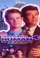 Всё еще не человек (1992)