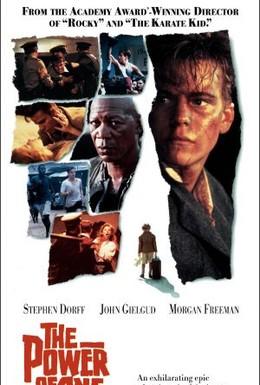 Постер фильма Сила личности (1992)