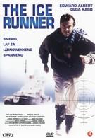 Бегущий по льду (1992)