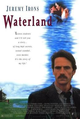 Постер фильма Водная страна (1992)