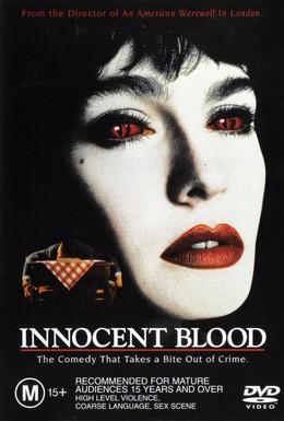 Постер фильма Кровь невинных (1992)