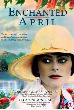 Постер фильма Колдовской апрель (1991)