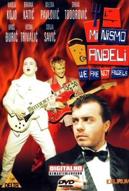 Постер фильма Мы не ангелы (1992)