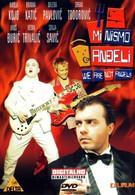 Мы не ангелы (1992)