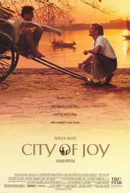 Постер фильма Город удовольствий (1992)