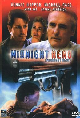 Постер фильма Полночная жара (1992)