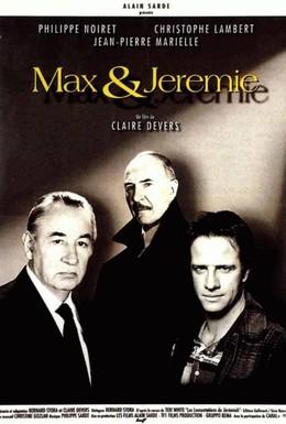 Постер фильма Макс и Иеремия (1992)