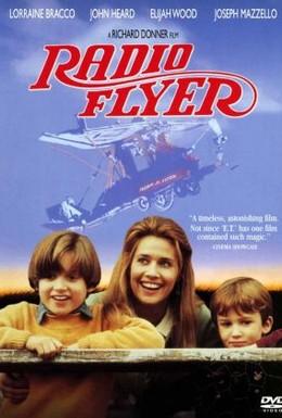 Постер фильма Планер (1992)