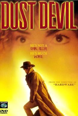 Постер фильма Дьявол песков (1992)
