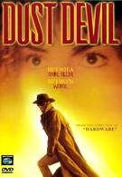 Дьявол песков (1992)