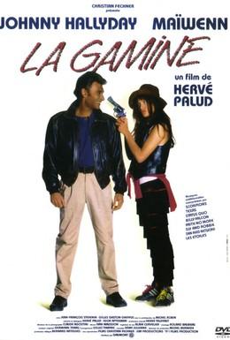 Постер фильма Крутая девчонка (1992)