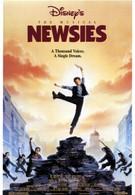 Продавцы новостей (1992)