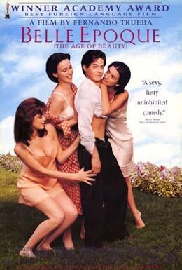 Постер фильма Изящная эпоха (1992)