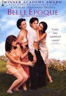 Изящная эпоха (1992)
