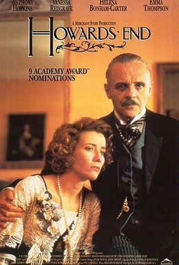 Постер фильма Усадьба Хауардс-Энд (1992)