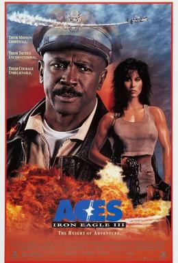 Постер фильма Железный орёл 3: Асы (1992)