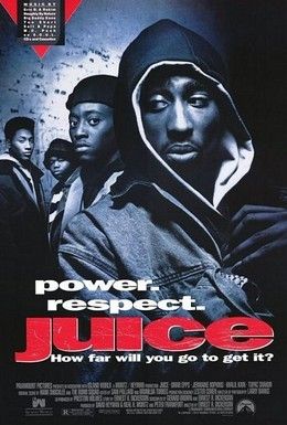 Постер фильма Авторитет (1992)