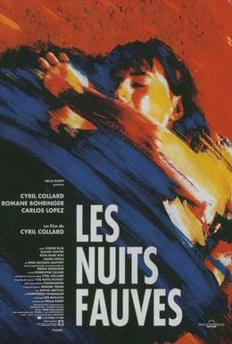 Постер фильма Дикие ночи (1992)