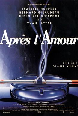 Постер фильма После любви (1992)