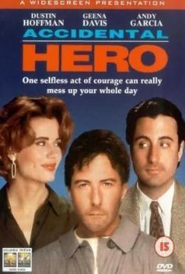 Постер фильма Герой (1992)