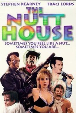 Постер фильма Безумный (1992)