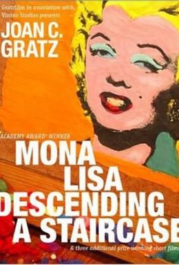 Постер фильма Мона Лиза, спускающаяся по лестнице (1992)