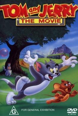 Постер фильма Том и Джерри: Фильм (1992)