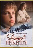 Детство Никиты (1992)