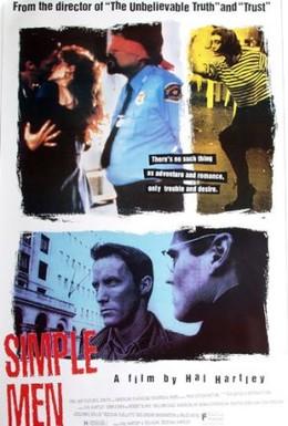 Постер фильма Простые люди (1992)