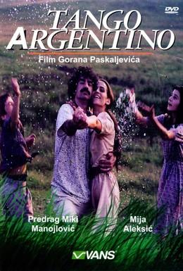 Постер фильма Аргентинское танго (1992)