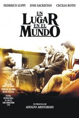 Постер фильма Место в мире (1992)