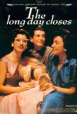Постер фильма Конец долгого дня (1992)